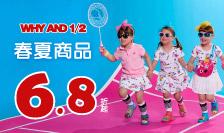 WHY AND 1/2★春夏折扣68折起