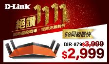D-Link-5G同級最快,限時下殺75折