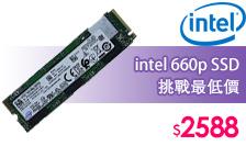 Intel SSD 5年全球保固,品質保證