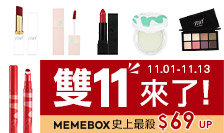 MEMEBOX★史上最殺$69起