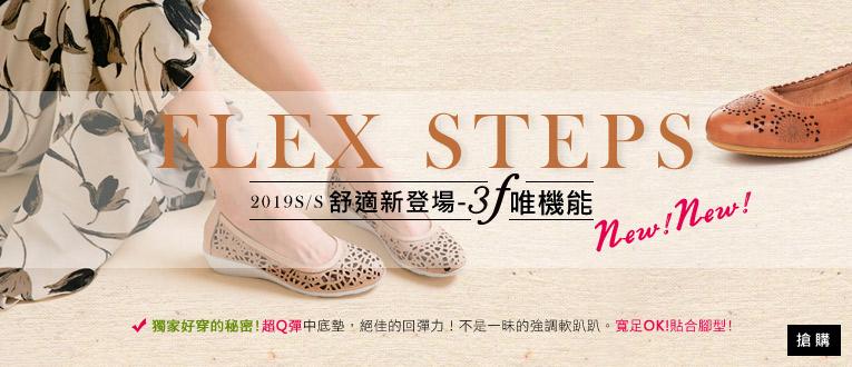 3f唯機能鞋