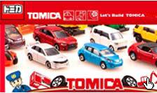Tomica 多美小車 限時120起