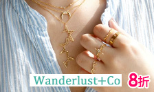 Wanderlust+Co - 限時$688起