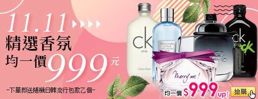 CK,COACH<br>均一價999