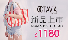 OCTAVIA 8 新品上市特惠