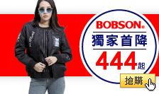BOBSON外套444起