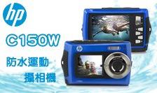 極限運動海陸雙用攝影機