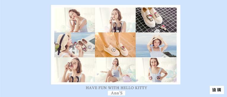 Kitty★獨家聯名
