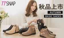 TTSNAP 早秋美鞋好評發售中