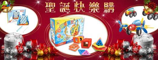playful toys<br>全館85折