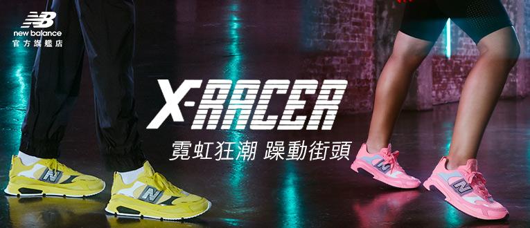 潮流X-Racer