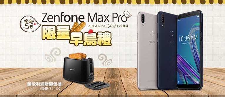 Max Pro 128G