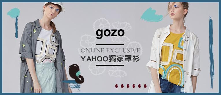 Yahoo獨賣款