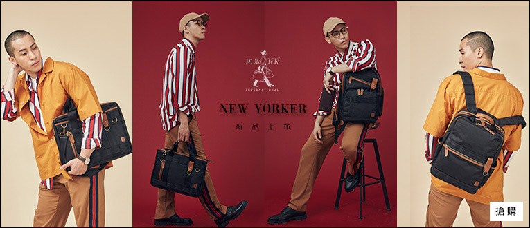 NEW YORKER新品