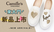 Camille's 秋冬新品上市