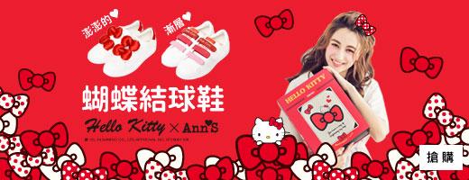 Ann&#39;S<br>蝴蝶結球鞋