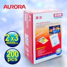 ★AURORA震旦 2x3護貝膠膜200張 P8023A