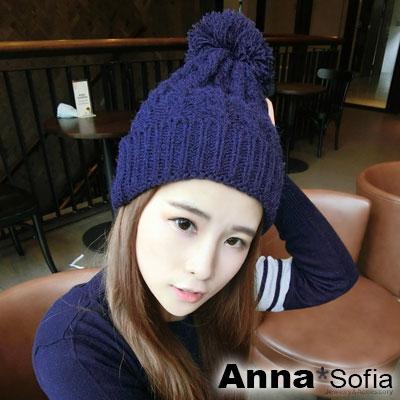 AnnaSofia-單色麻花細辮編-大球球保暖毛線毛帽-絲藍系