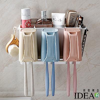 IDEA-無痕置物牙刷架