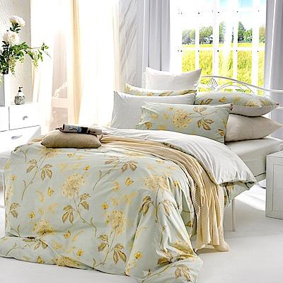 英國Abelia 伊香花甸 單人純棉三件式被套床包組