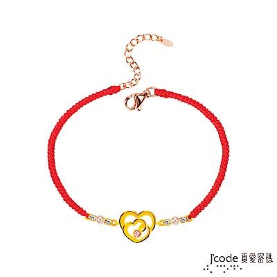 J'code真愛密碼 貼心愛妳黃金/水晶/水晶珍珠中國繩手鍊