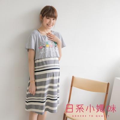 日系小媽咪孕婦裝-哺乳衣-假二件仙人掌盆栽圖案條紋洋裝-共二色