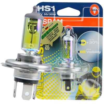 OSRAM 機車黃金燈泡 12V/35/35W公司貨(HS1)