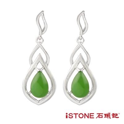 石頭記 碧玉925純銀耳環-柔情風雅