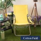 棉花田 新艾倫 可調式舒活折疊椅-3色可選
