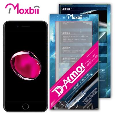 Moxbii iPhone 7 4.7吋 D-Armor 極空戰甲 軍規級防撞保...
