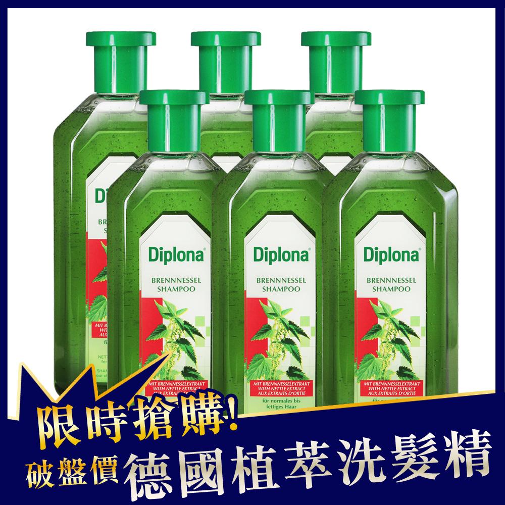 德國Diplona植萃大蕁麻養護洗髮精500mlx6入組(不含矽靈)