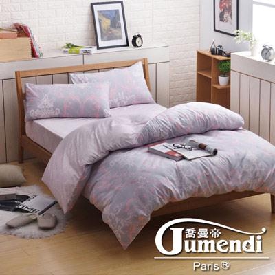 喬曼帝Jumendi-粉色戀情 台灣製活性柔絲絨雙人四件式被套床包組
