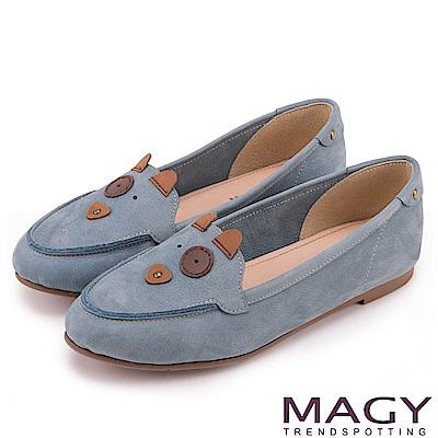 MAGY 樂活俏皮 趣味狗狗造型真皮平底便鞋-藍色