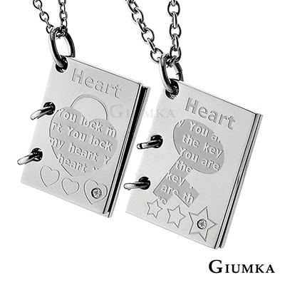 GIUMKA對鍊刻字情書 珠寶白鋼項鍊 愛情鎖匙