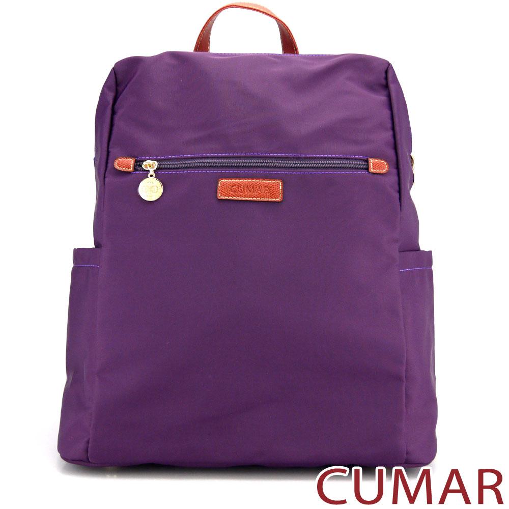 CUMAR-輕量防潑水尼龍大方後背包-紫