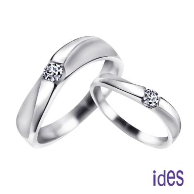 ides愛蒂思 堅定系列E/VVS1鑽石對戒