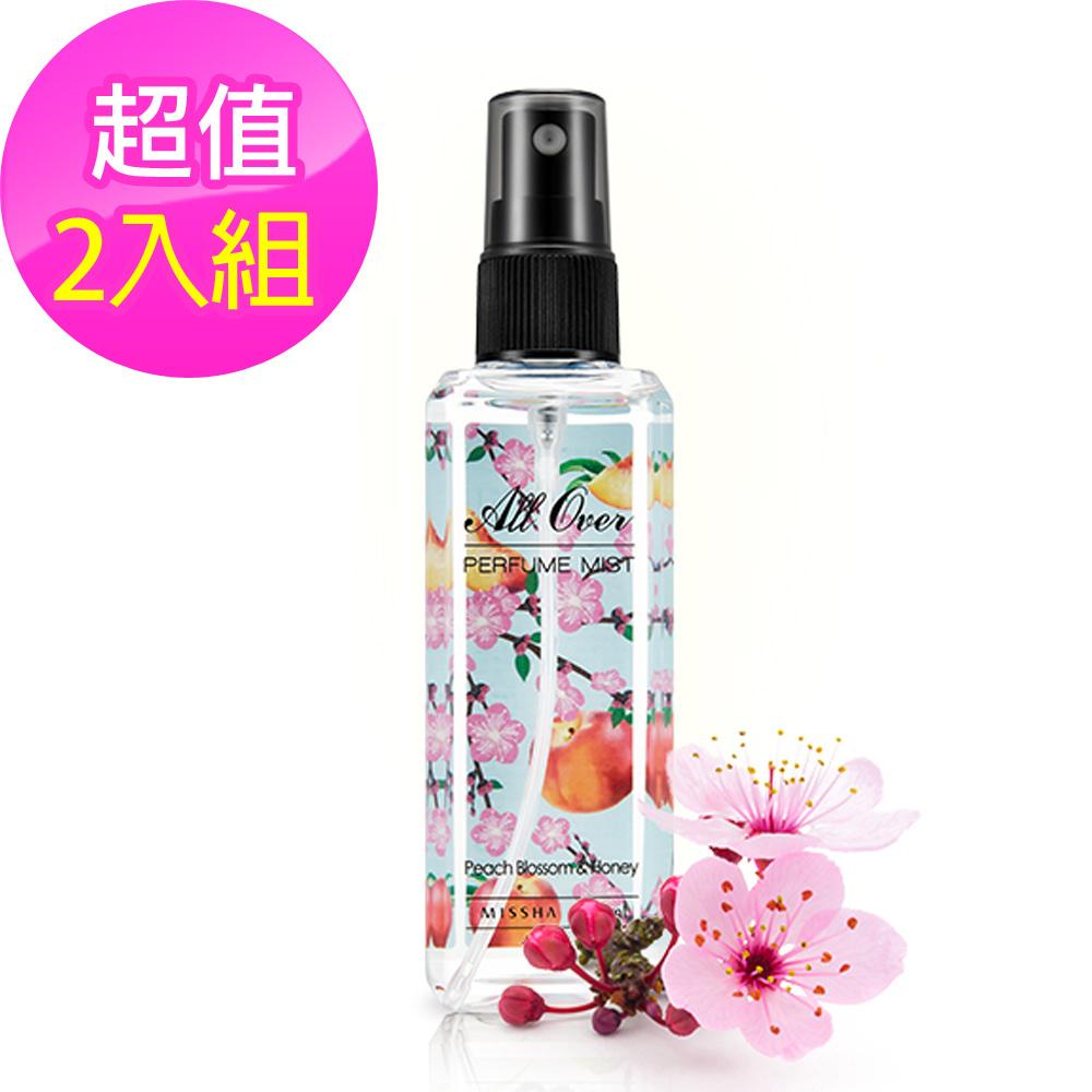 韓國MISSHA身體香氛噴霧120ml-杏桃&蜂蜜2入
