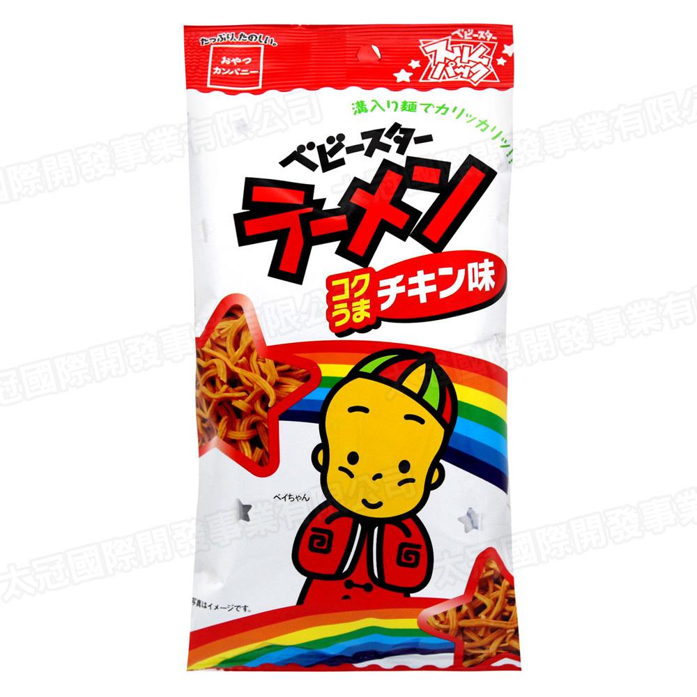 點心麵-雞汁(70g)