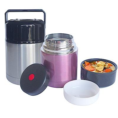 304不鏽鋼真空食物燜燒罐 800ml一個+1000ml一個