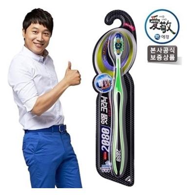 韓國2080 無鐵芯抗菌刷頭牙刷(牙齦護理型)