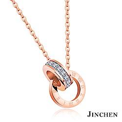 JINCHEN 白鋼羅馬水鑽項鍊