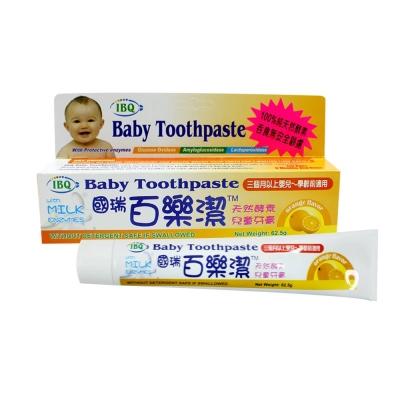 任-天然酵素兒童牙膏 (橘子)