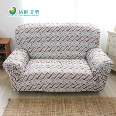 格藍傢飾 卡曼彈性沙發套3人座-咖