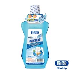 刷樂專業護理漱口水-酷涼口味-750ml(獨創CHG+CPC配方)