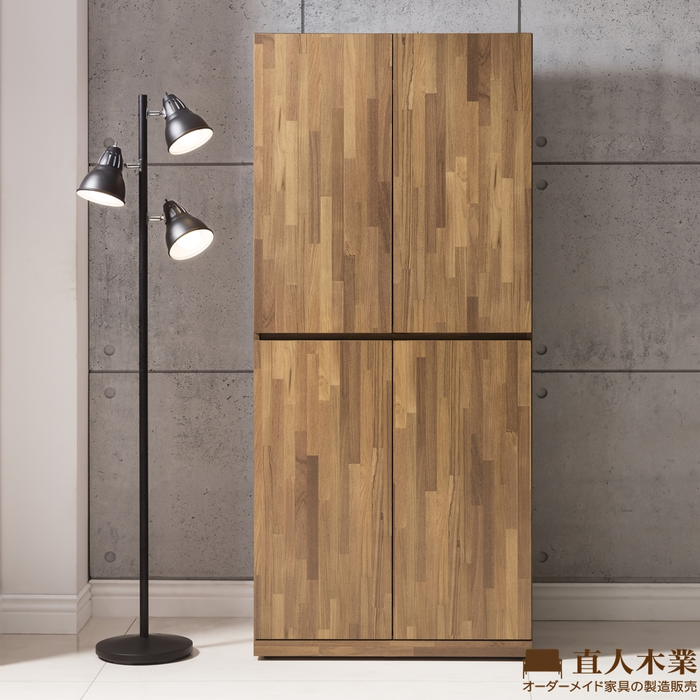日本直人木業-STYLE積層木80CM四門鞋櫃(80x35x183cm)