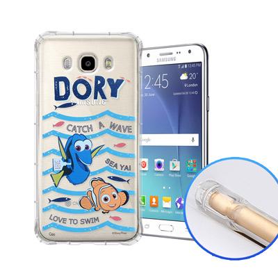 迪士尼 海底總動員2 Samsung J7(2016) 空壓安全保護殼(尋找多莉...
