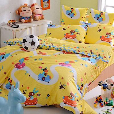 義大利Fancy Belle 快樂童年 加大純棉床包枕套組