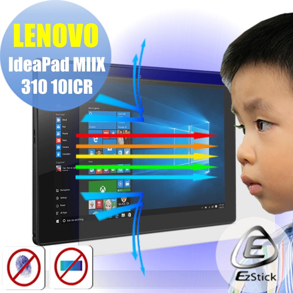 EZstick Lenovo IdeaPad MIIX 310 10 防藍光螢幕貼
