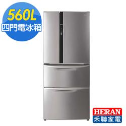 HERAN禾聯 560L 變頻4門電冰箱 HRE-D5621UV