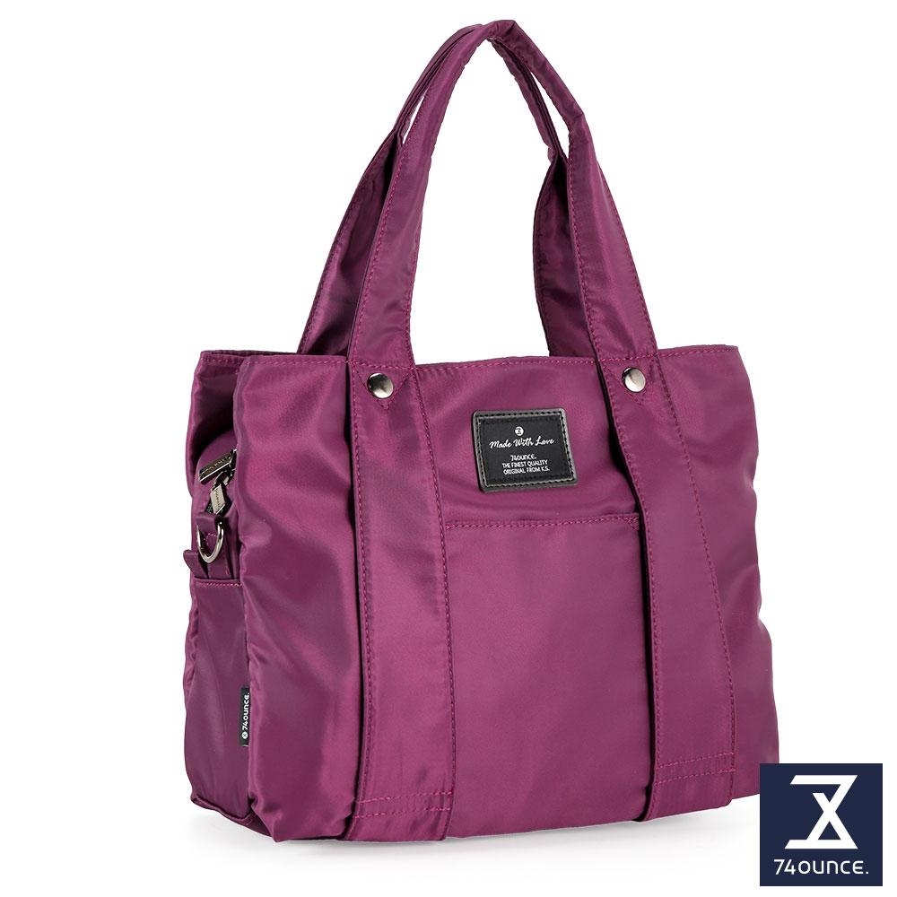 74盎司 Simple 多夾層設計手提側背包[LG-798]紫